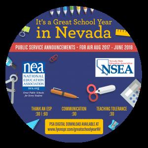 Back to School CD Label 2017 - Nevada circle