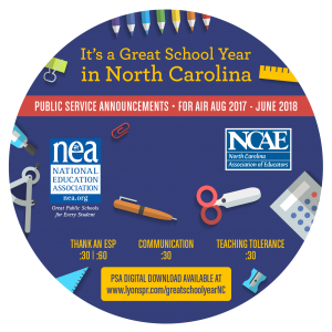 Back to School CD Label 2017 - North Carolina circle
