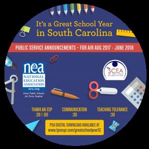 Back to School CD Label 2017 - South Carolina circle
