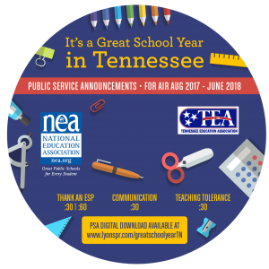 Back to School CD Label 2017 - Tennessee circle